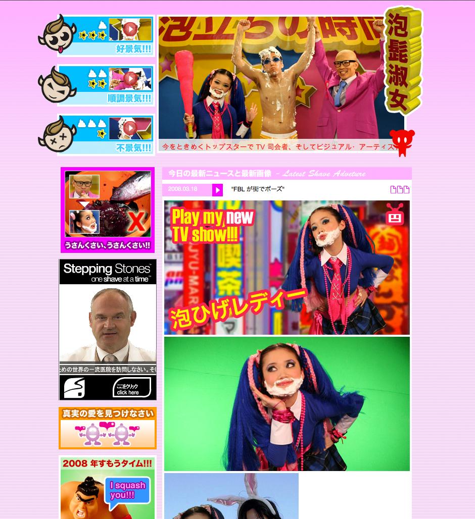 NEC_gameshow_01